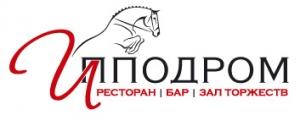 Ипподром