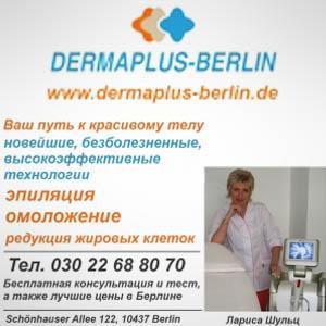 Dermaplus-Berlin