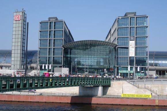 Сотрудников Deutsche Bahn обыскивают
