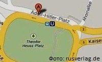Площадь Гитлера в Берлине