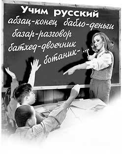Русский – второй по популярности язык в Германии