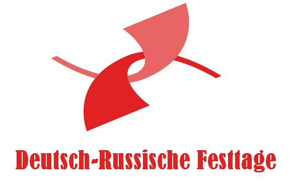 Германо-российский «Молодёжно-образовательный Форум»