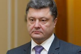 Инаугурация нового президента Украины состоится 7 июня