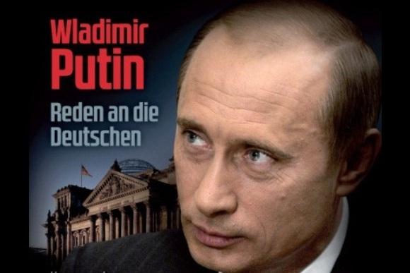 Презентация книги «Wladimir Putin: Reden an die Deutschen»