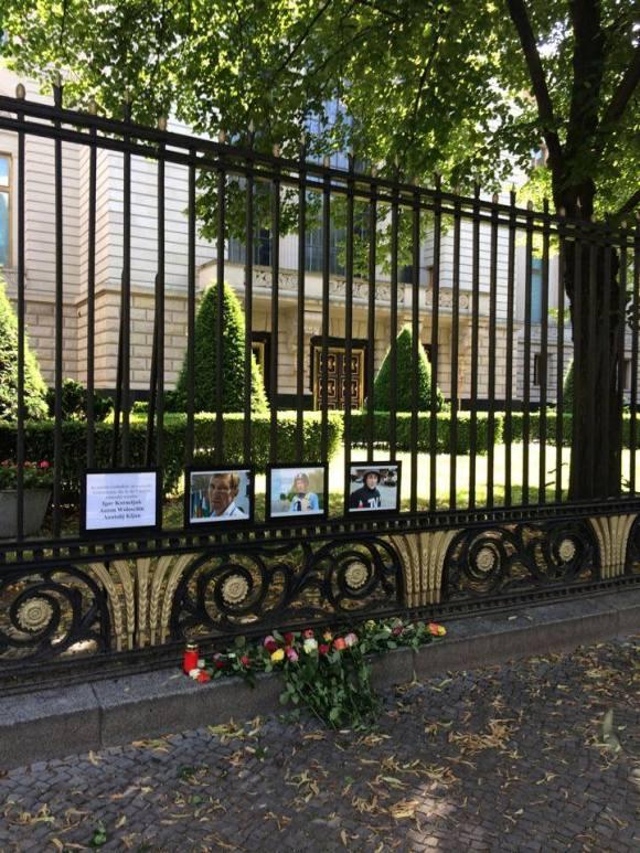 В память о погибших журналистах...