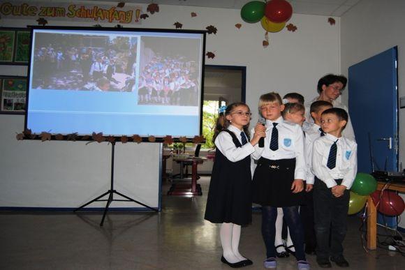 Праздник в Ломоносовке