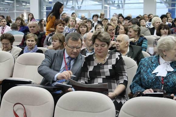 XIII Форум российских немцев