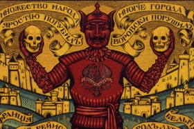 Выставка «1914 - 1918. Первая мировая война»