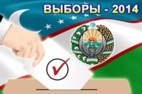 Узбекистан готовится к парламентским выборам