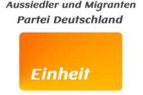 Партия мигрантов и переселенцев EINHEIT: информационная встреча