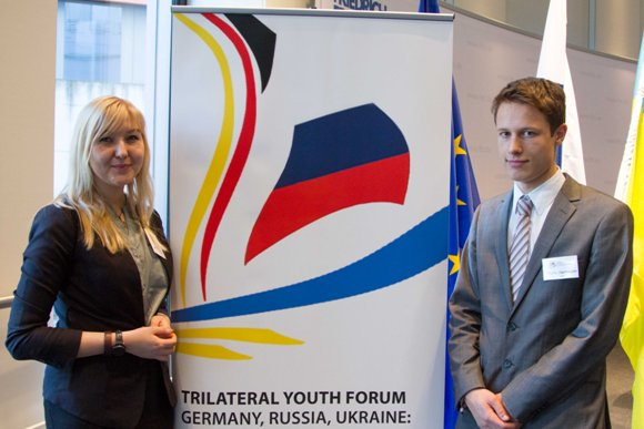 Трехсторонний молодежный форум «Германия – Россия - Украина: общее будущее?»