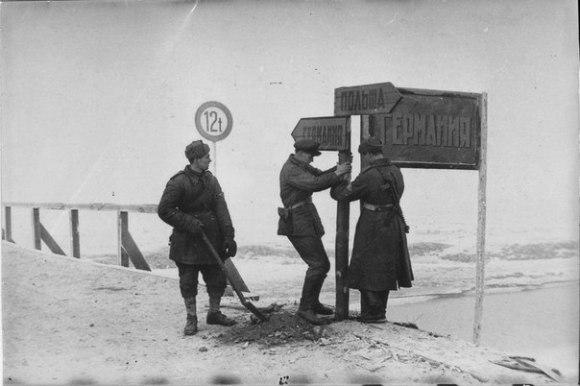 Решающая победа: 3 февраля 1945 года