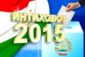 В Берлине открыт избирательный участок по выборам в парламент Таджикистана