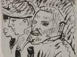 Неизвестный портрет Ван Гога обнаружен в Германии
