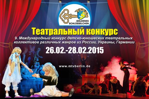 Сказочное ассорти: детские театры из России и Украины