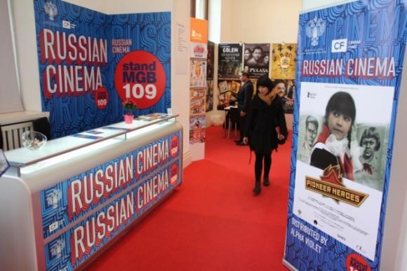 Стенд Russian Cinema на европейском кинорынке в Берлине