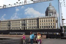Возрождение Берлинского городского дворца