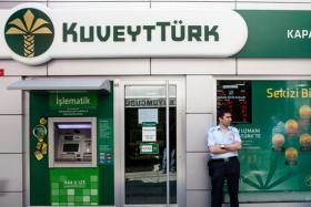 В Германии появится исламский банк