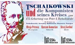 175-летие Чайковского в Берлине