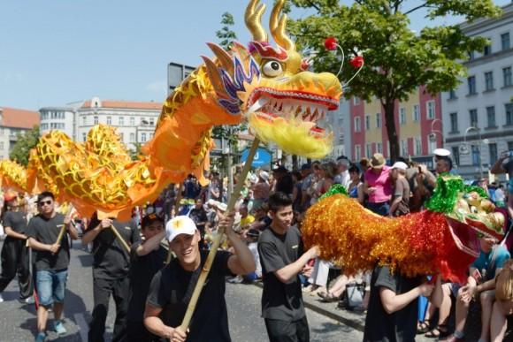 Карнавал красок, звуков, культур