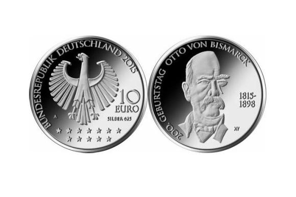 В Германии выпустили монету в честь Бисмарка