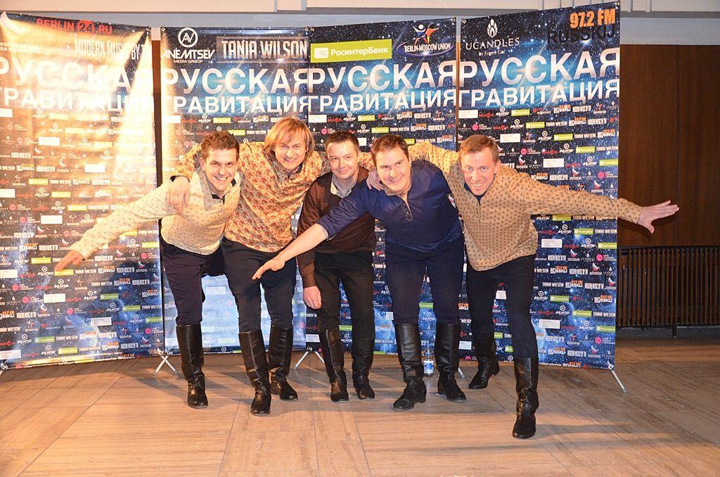 «Русская гравитация»: интернациональный концерт, который сближает