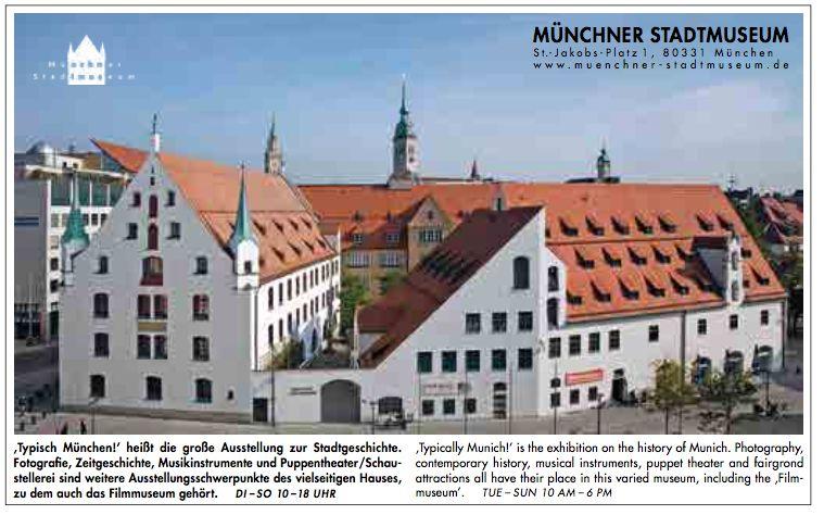 «Это Мюнхен!» - выставка, рассказывающая об истории города