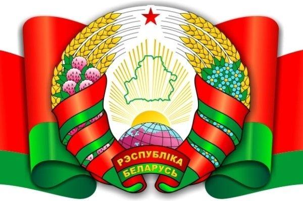 Беларусь открывает двери
