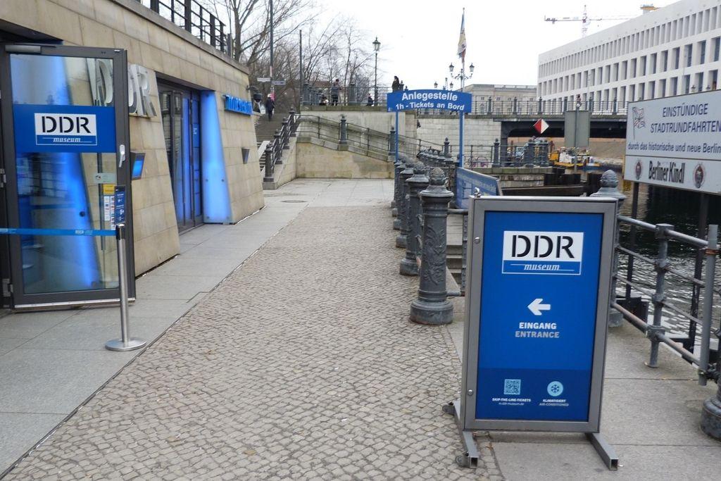 Потрогать историю: музей ГДР в Берлине