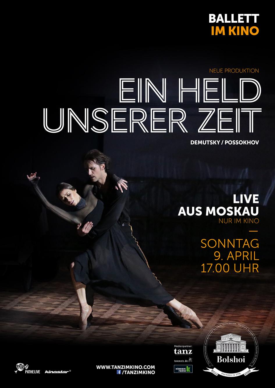 Герои Лермонтова на пуантах: розыгрыш билетов на трансляцию балета Большого театра в Берлине