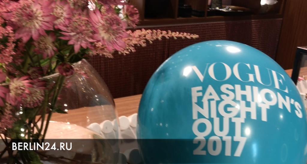 Fashion's Night Out видео репортаж. Часть 1
