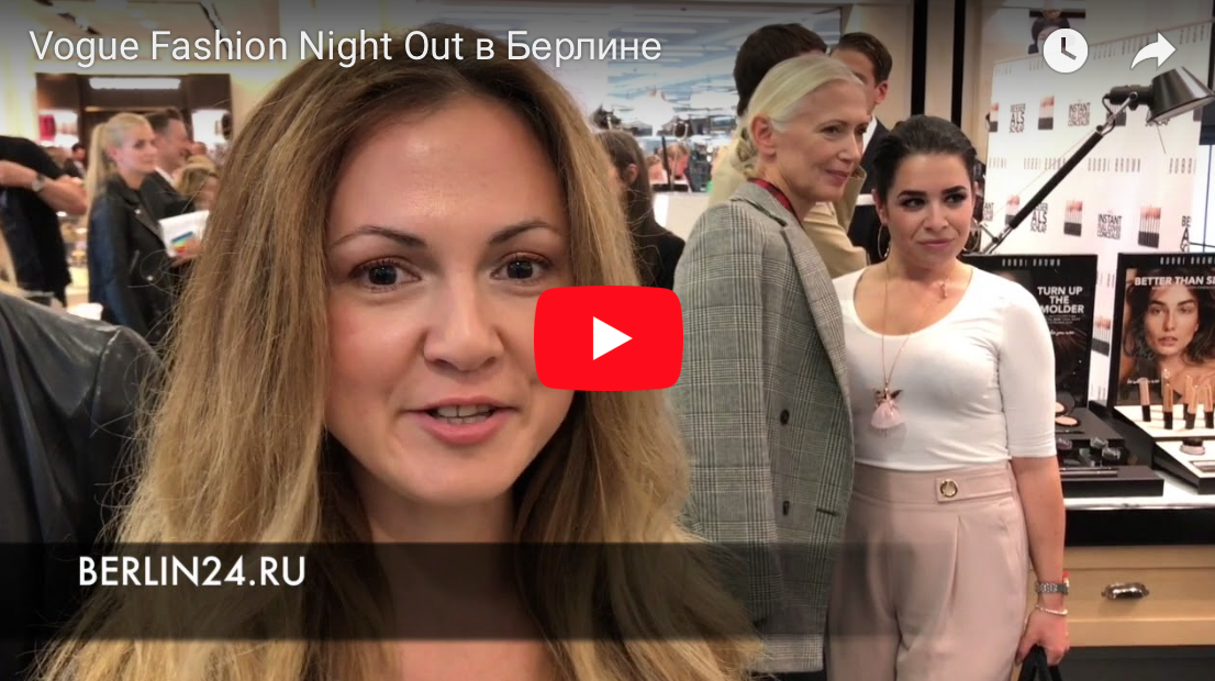 Fashion's Night Out видео репортаж. Часть 2