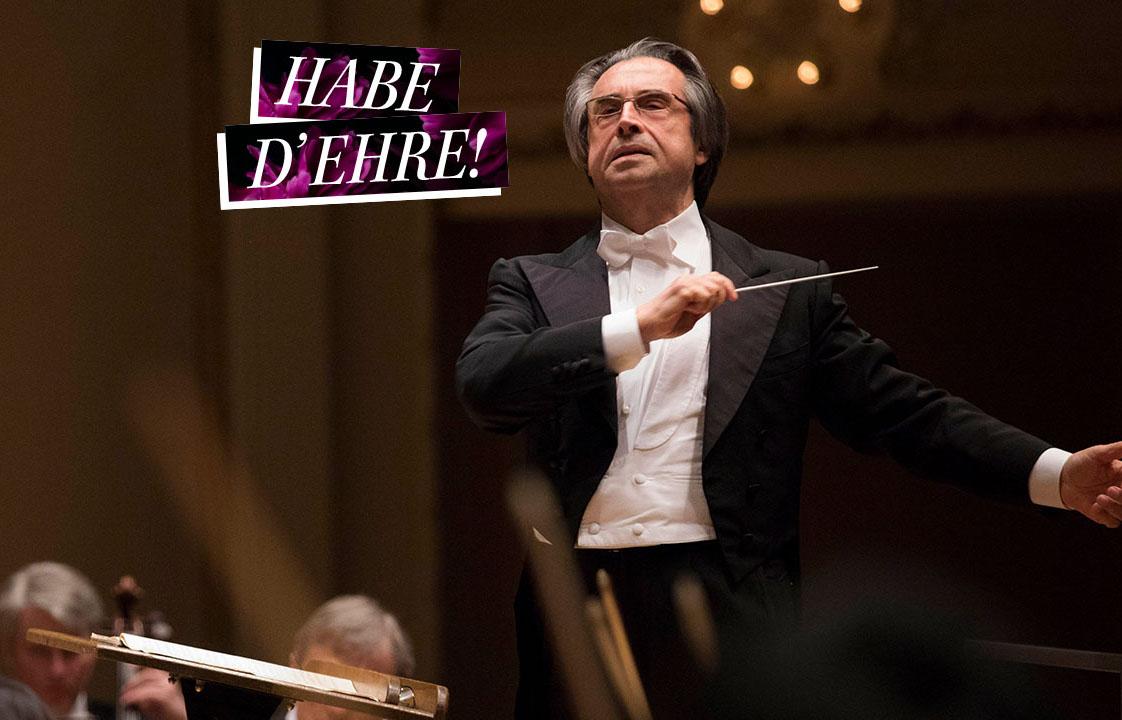 10 дней Венского филармонического оркестра в Концертном зале Берлина