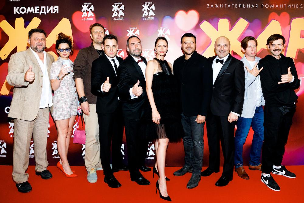 Международная кинопремьера комедии «Жара» в Германии