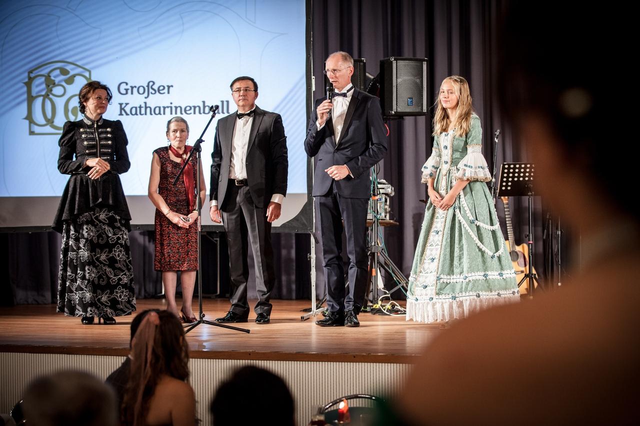 Большой Екатерининский Бал впервые прошел в Германии