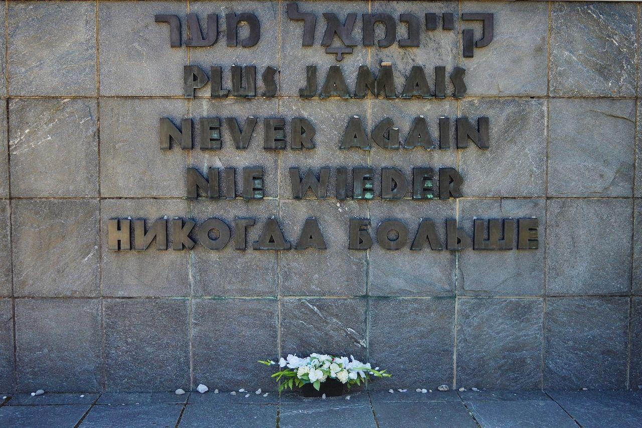 Творчество молодых: «Холокост в истории моей семьи»