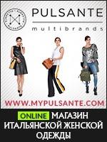 Стильная одежда для женщин онлайн. Стильные платья для офиса заказать online