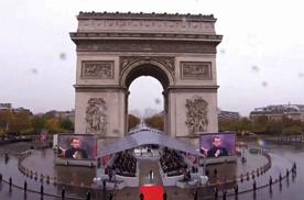 Форум мира в Париже — 100-летие окончания Первой мировой войны