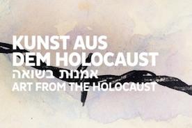 Берлин: «Искусство Холокоста»