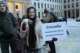 БЕРЛИНСКАЯ АКЦИЯ «ЗА СВОБОДНЫЕ ВЫБОРЫ В РОССИИ!»