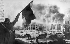 Волгоград сегодня опять назовут Сталинградом