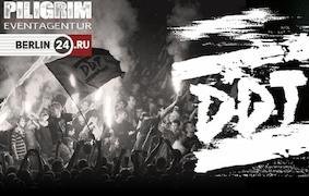 До концерта группы ДДТ в Берлине осталось 13 дней!