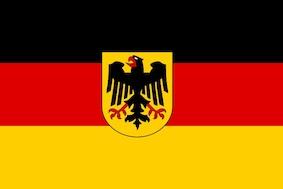День, который сделал Германию Германией