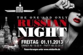 Русская ночь в Берлине