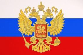 День рождение главного Документа РФ
