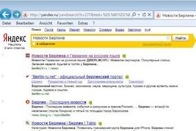Центр исследований и разработок «Яндекс»
