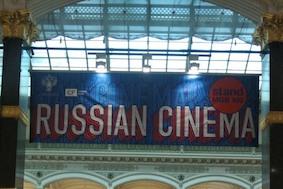 Кто купит российское кино?