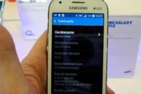 Новый «ледяной» Samsung Galaxy