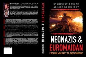 «Неонацисты и евромайдан - от демократии к диктатуре»