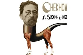 Курящая лошадь: короткий драматический вечер